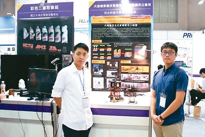 明志科大有機電子研究團隊日前參加全國創新顯示暨照明專題競賽,吸引許多業者接洽合作...