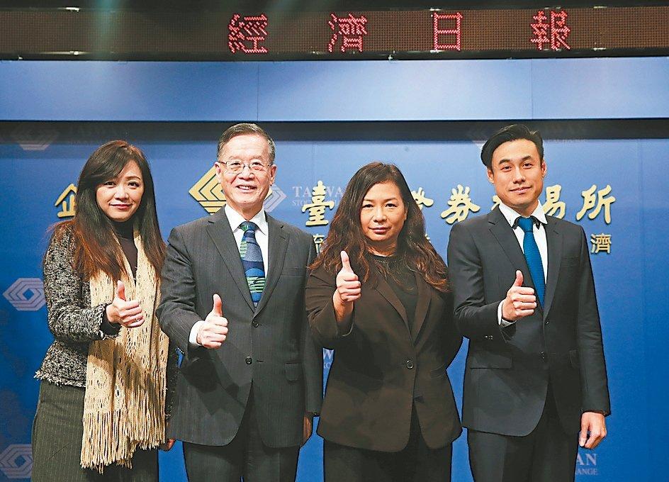 「創造共享價值—提升企業社會責任績效與溝通」座談會,台灣大哥大公關暨品牌管理副總...