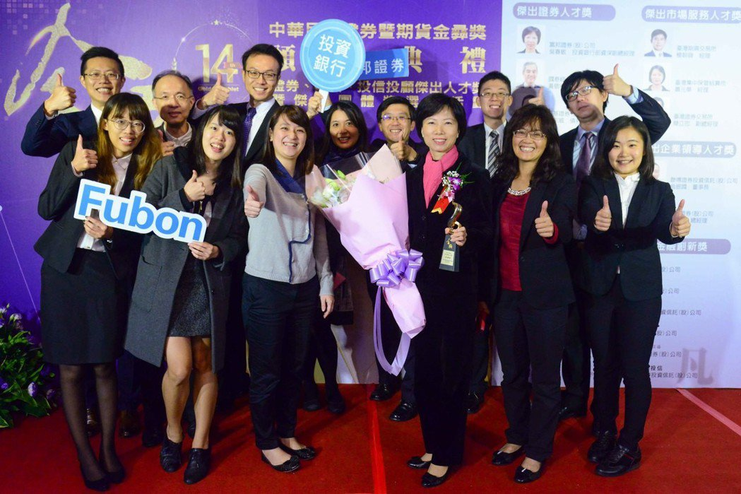 富邦證券投資銀行團於歲末年終際,先奪下財資雜誌評選為「2017年度台灣最佳可轉債...