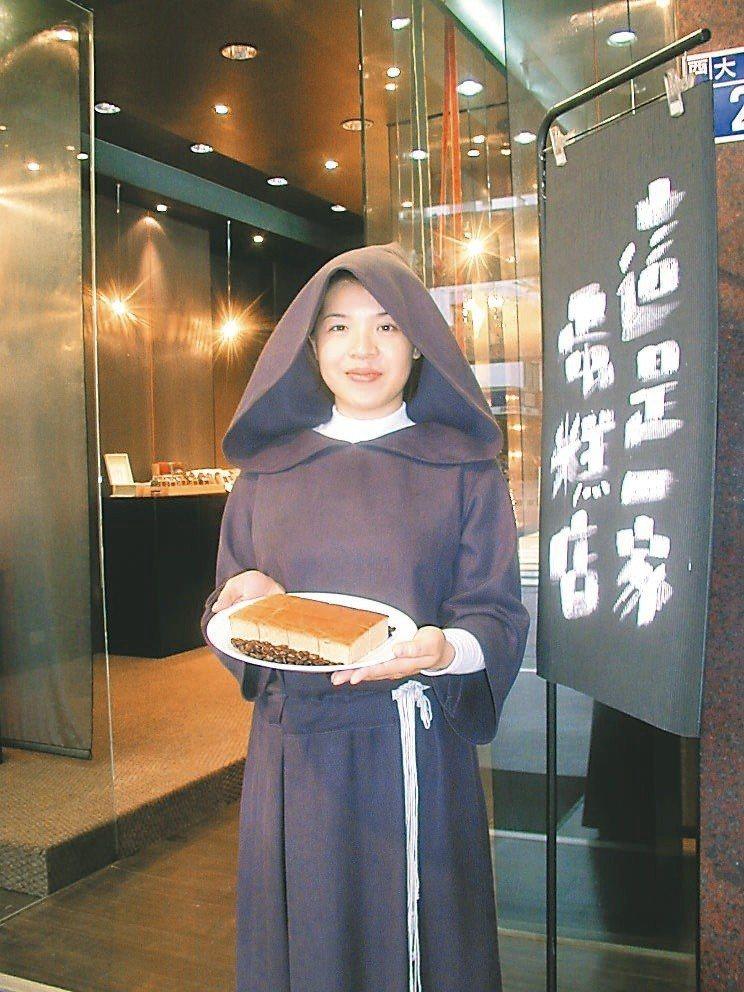 台中市日出乳酪蛋糕專賣店。記者金武鳳/攝影