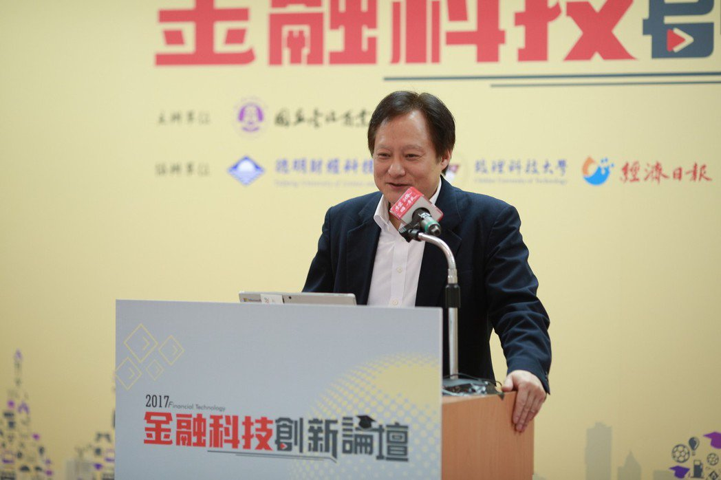 臺灣金融科技公司董事長王可言。 毛洪霖/攝影