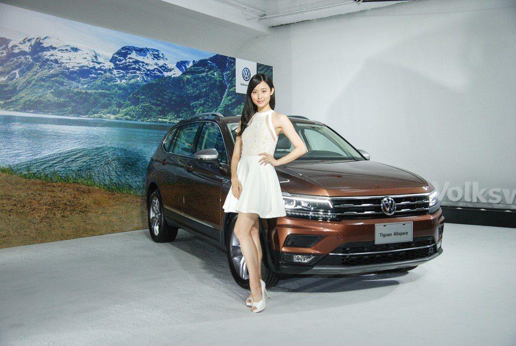 Volkswagen 除了即將上市的七人座 Tiguan Allspace 外,...