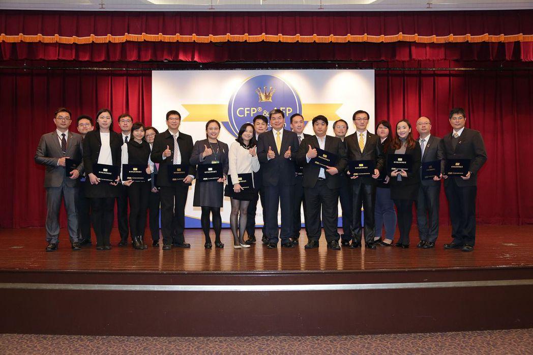 臺灣理財顧問認證協會理事長李長庚(中)18日親自授證,與持證人開心合影。