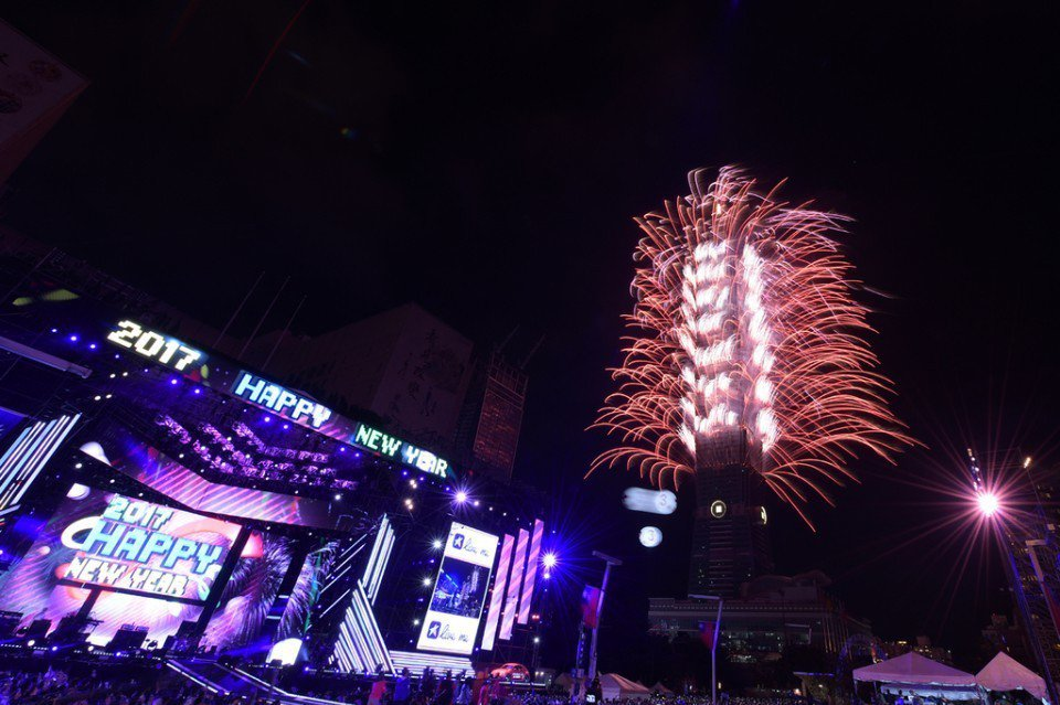 精彩的台北跨年晚會和101煙火秀。(圖片來源/台北旅遊網)