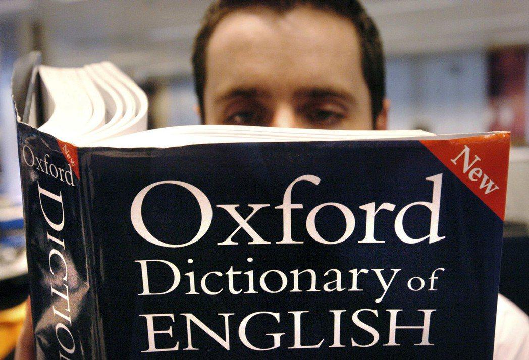 牛津辭典今年以「Youthquake」凸顯千禧世代的力量。(圖/美聯社)