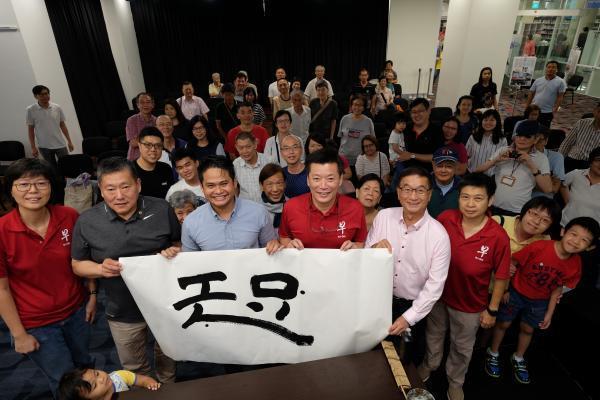 新加坡用「恐」字代表這一年。(圖/網路照片)