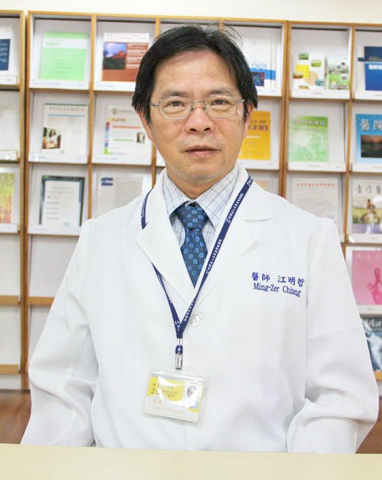 台東基督教醫院腦、脊椎神經外科醫師江明哲表示,慢性硬腦膜下出血因症狀像是感冒、又...