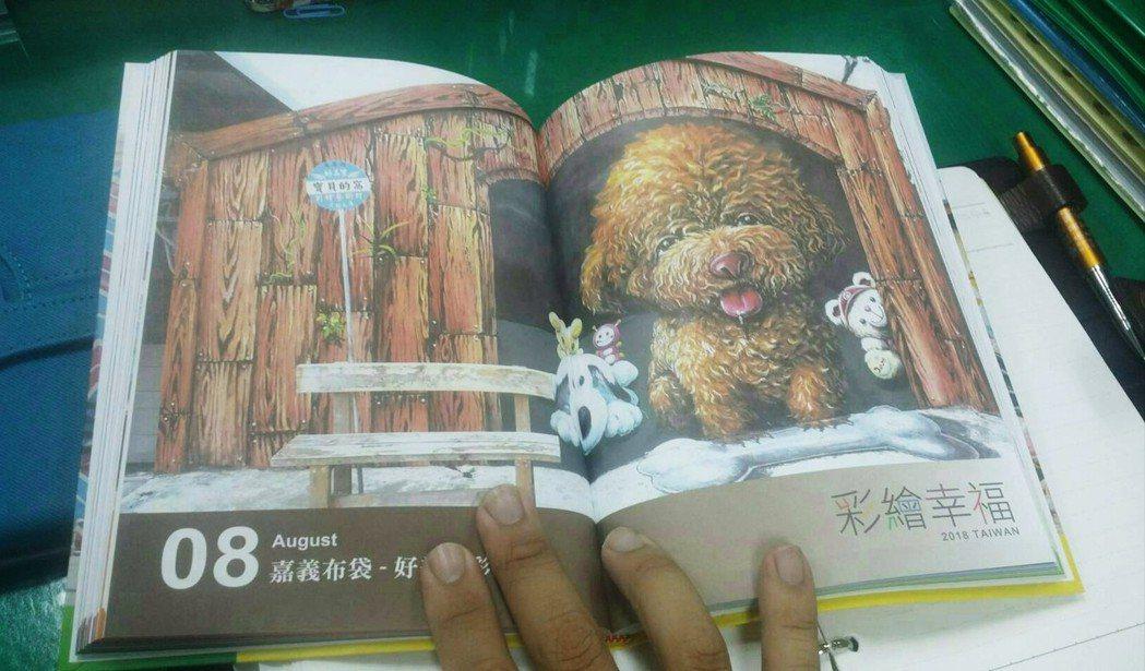 許多旅遊書、手冊,都以彩繪紅貴賓作為好美里彩繪介紹。圖片/曾進成提供