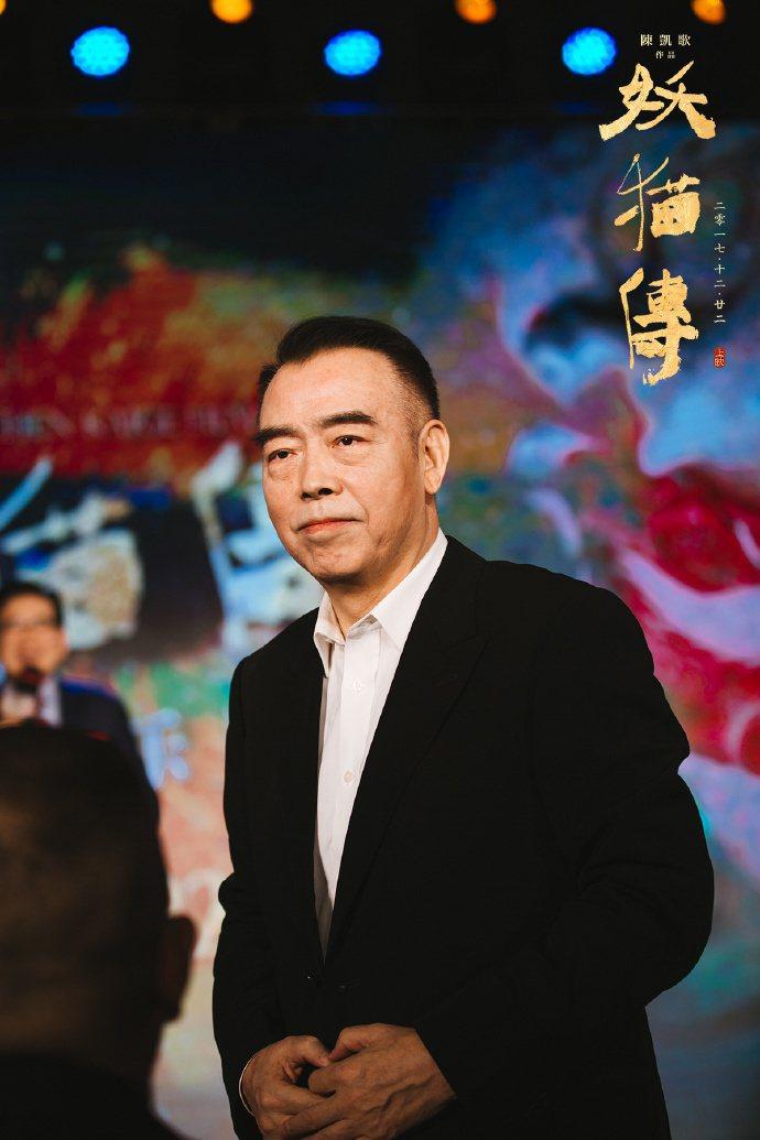 導演陳凱歌出席「妖貓傳」北京首映。圖/摘自微博