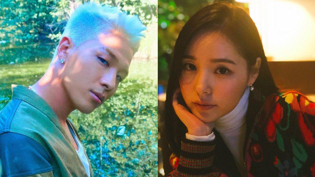 BIGBANG成員太陽與女星閔孝琳明年2月結婚。圖/擷自太陽、閔孝琳IG