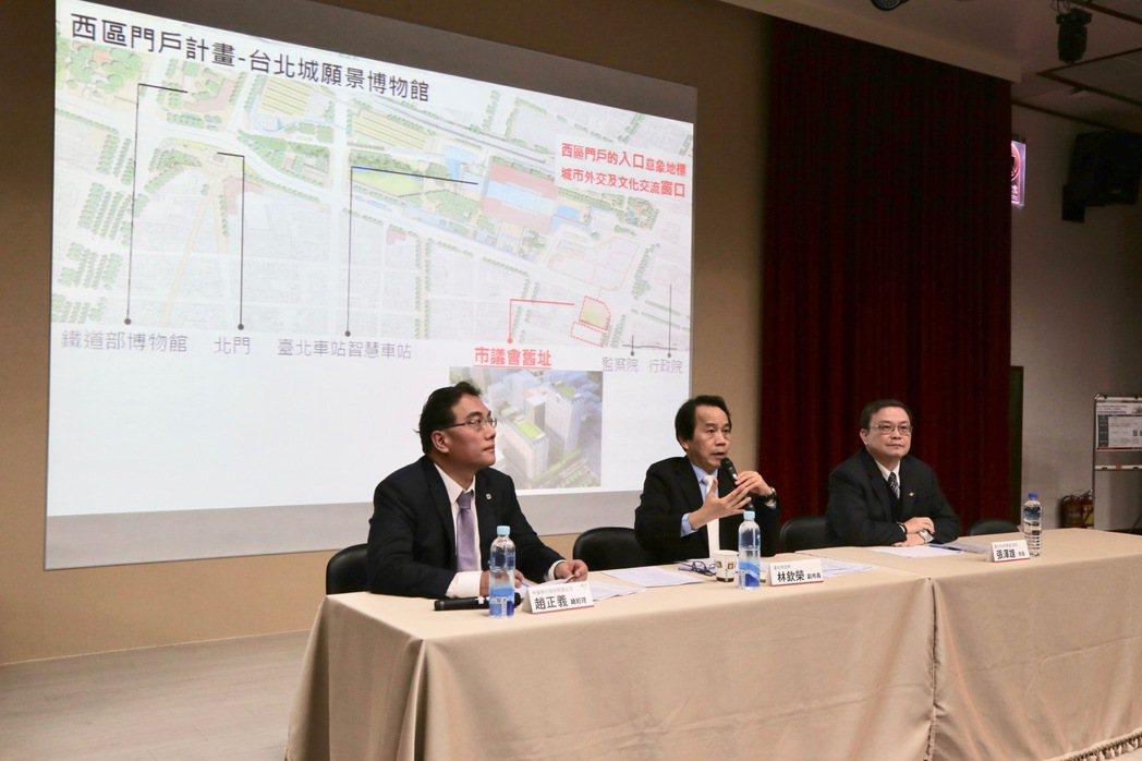 台北車站前C1/D1雙子星開發案流標5次,明年3月將重新招標,今日舉辦招商說明會...