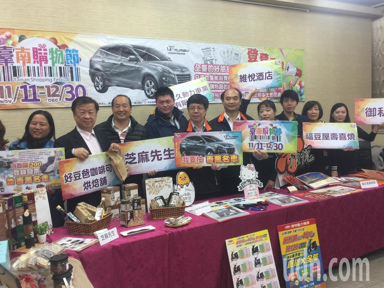台南購物節至本月30日結束。記者吳政修/攝影