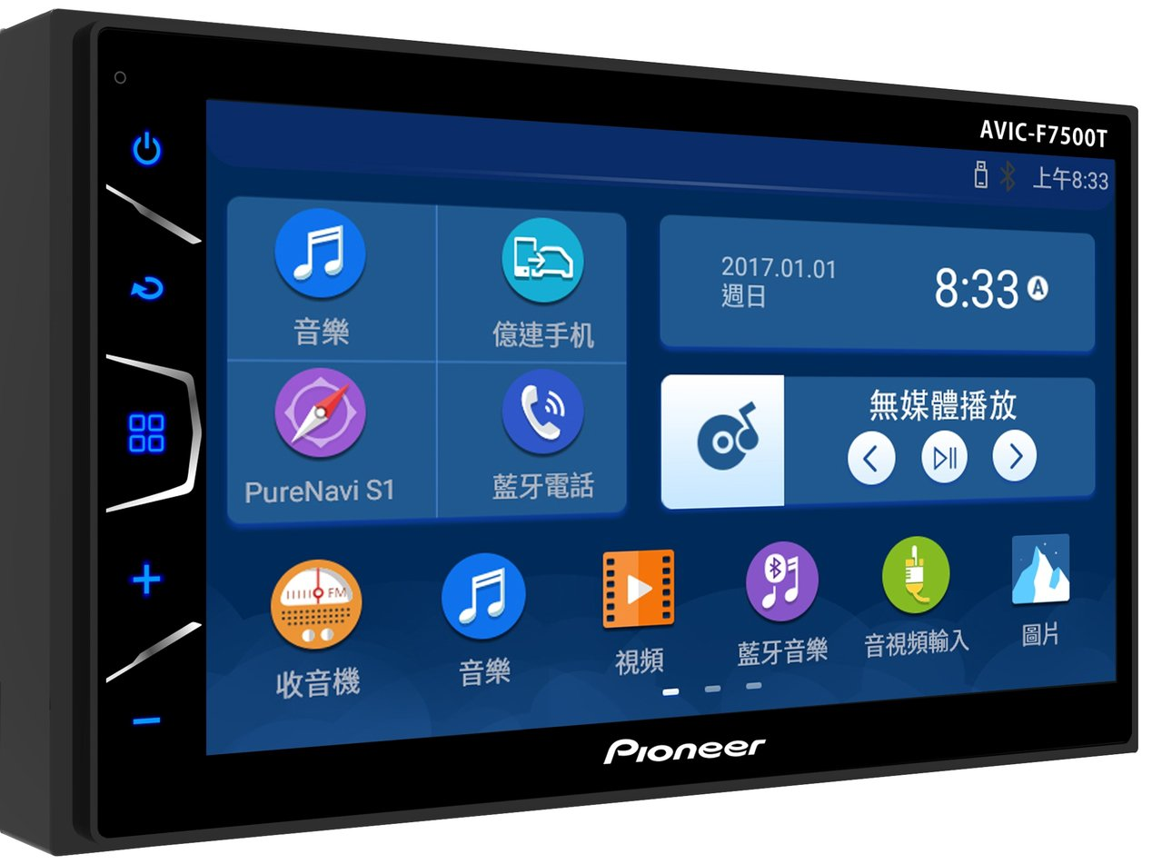 Pioneer AVIC-F7500T智慧車用音響主機,建議售價10,900元,...