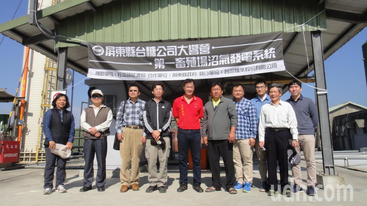 台糖公司今天在屏東枋寮大響營第一畜殖場舉辦「沼氣發電」成果發表會,邀請公部門及業...