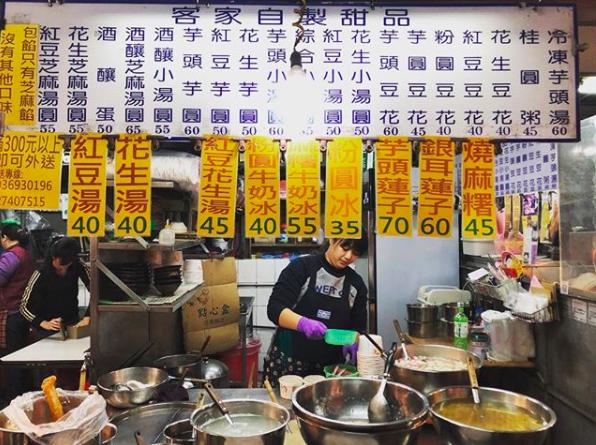 余文樂今天在IG貼出知名的遼寧街客家甜湯店頭照片。圖/摘自IG