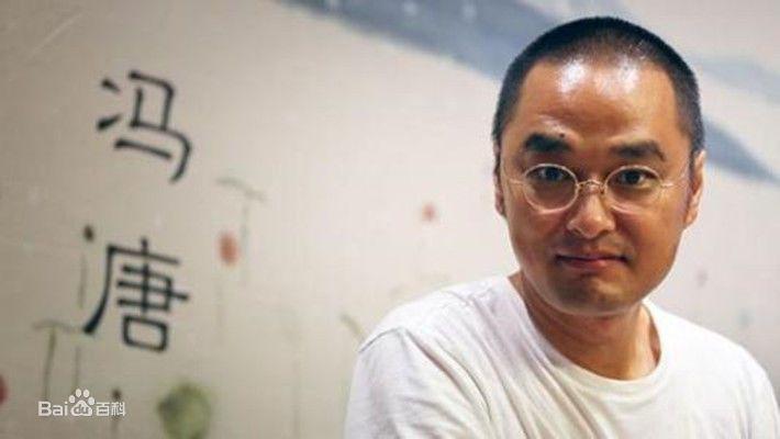 大陸作家馮唐。 圖/取自百度百科