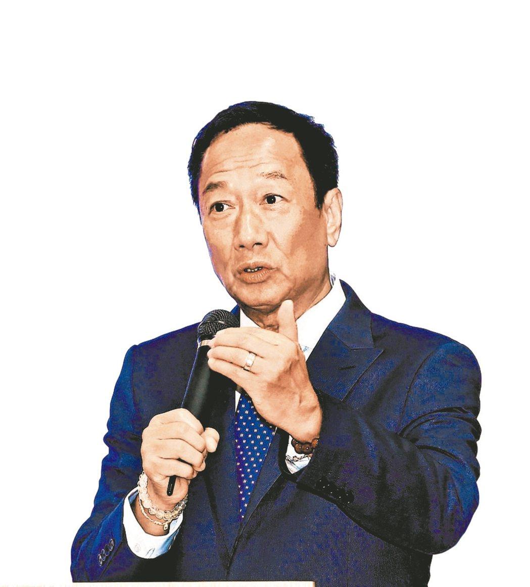 鴻海董事長郭台銘