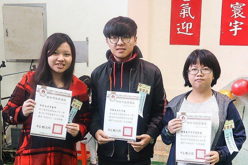 中華大學資訊志工社、學生自治會、崇德青年社獲得新竹市106年績優青年志工團體奬表...