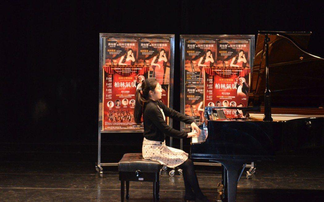 吳怡慧將在柏林交響樂團2018新年音樂會-柏林氣氛演出中擔任鋼琴協奏。 陳慧明攝...