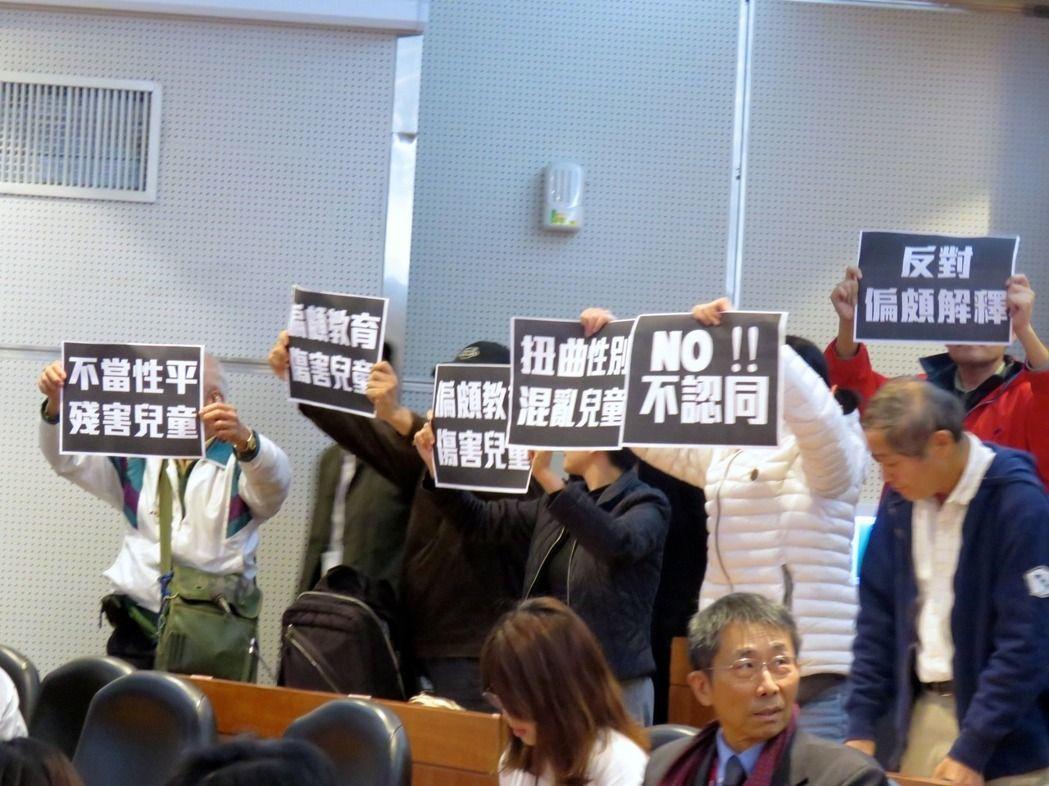 首次CRC國家報告審查中,委員會希望政府說明如何提升性平教育實踐,於是會議中出現爆走的「LGBT滾出台灣」等標語。 圖/聯合報系資料照