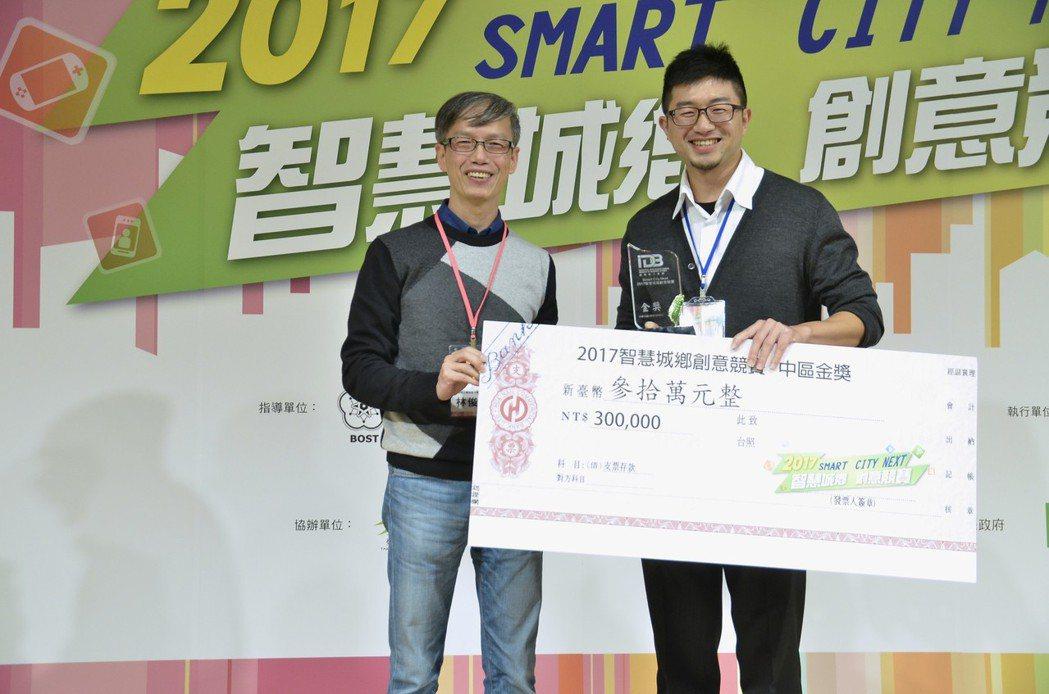2017智慧城鄉創意競賽中區金獎蜂巢。 台北科技大學創新育成中心/提供
