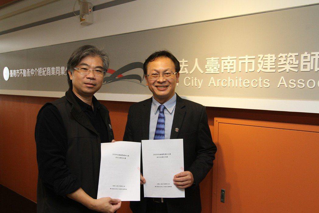 經濟日報總經理周祖誠(右起)、台南市建築師公會理事長葉世宗代表雙方,共同簽約20...