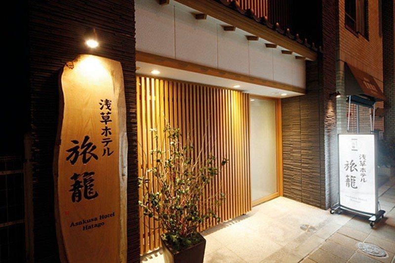 充滿日式風情的入口,以木頭製作招牌,別具風味。