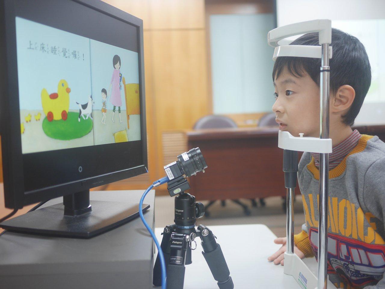 台灣師範大學跨領域團隊,共同研發「眼動電子書」,技術領先業界,即時分析兒童閱讀時...