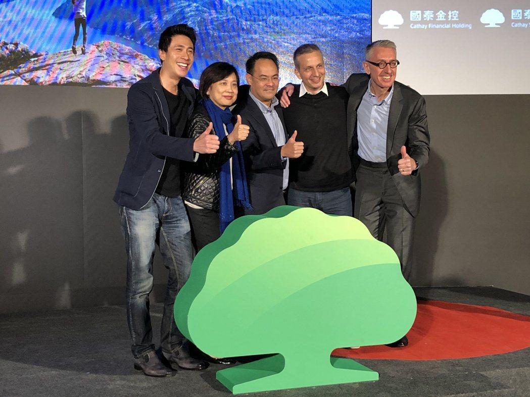 國泰智能投資平台新團隊亮相,明年3月上線。