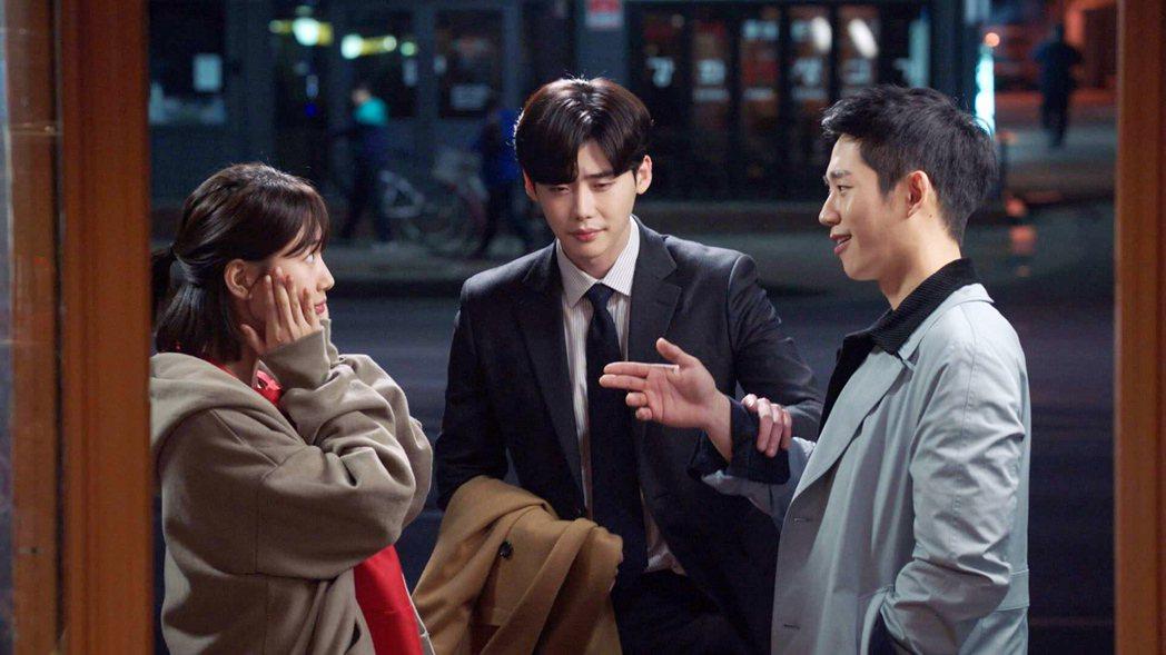 秀智(左起)、李鍾碩、丁海寅3人戲中命運緊緊相繫。圖/東森戲劇台提供