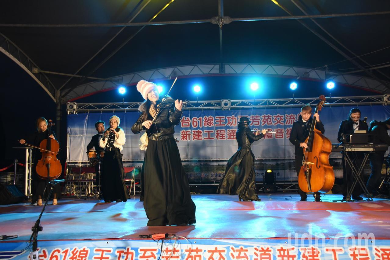 台61 線王功至芳苑交流道段全長4.8公里竣工,今晚舉辦通車音樂會。記者何烱榮/...
