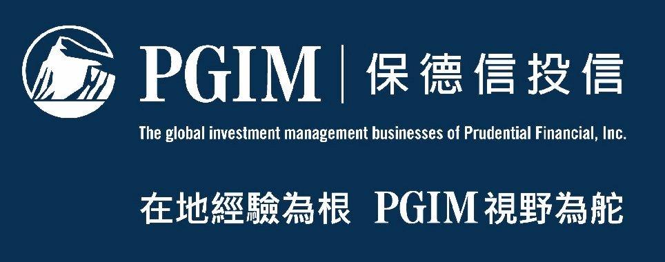 歡度25周年,保德信投信更新英文企業識別為PGIM。 保德信投信/提供