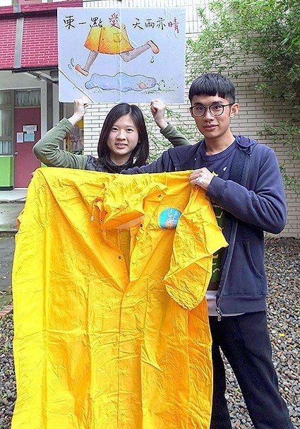 中原大學資訊管理學系二年級學生林俐君(左)參與發起雨衣募集活動,與伙伴們一起向社...