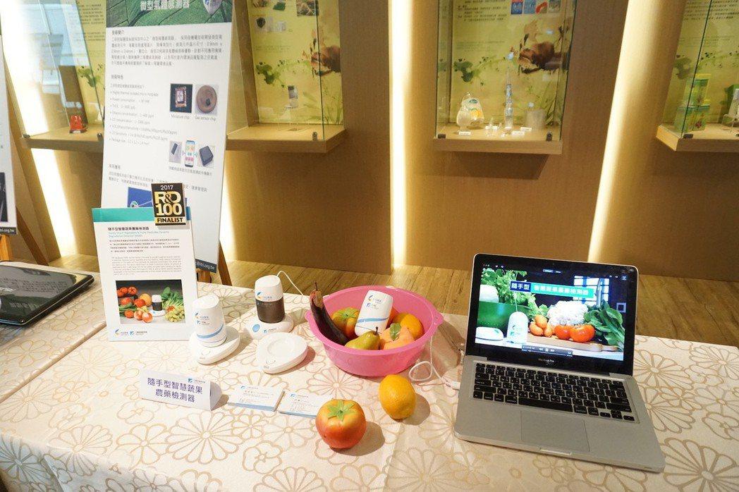 工研院展出甫獲2018_CES創新獎的隨手型智慧蔬果農藥檢測器。工研院/提供