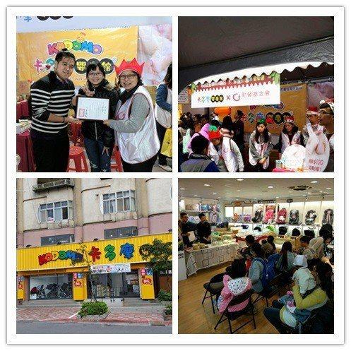 每年的卡多摩「愛˙分享親子市集」活動,備受媽媽們期待(上)。卡多摩嬰童館共有33...
