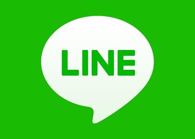 通訊軟體LINE為增添節慶氣氛,於12月24日23時至25日23時的限定期間,在...