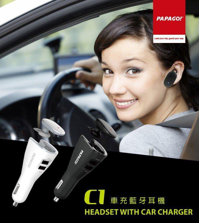 C1車充藍牙耳機除具備藍牙一鍵接聽、優質通話品質外,更採用車充系統滿足長途續電力...