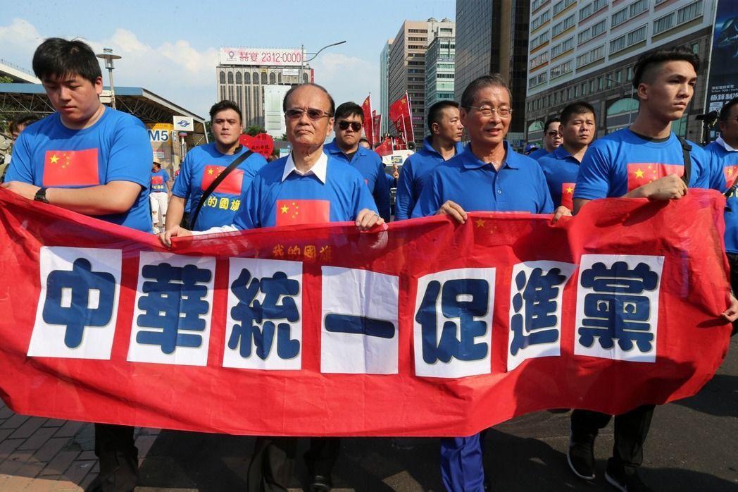 中華統一促進黨於今年10月1日,在統促黨主席「白狼」張安樂(前右二)率領下,於台...