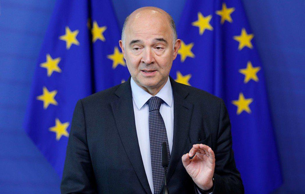 掌管經濟和財政事務的歐盟執行委員莫斯柯維奇表示,不排除將美國列入「避稅天堂」的黑...