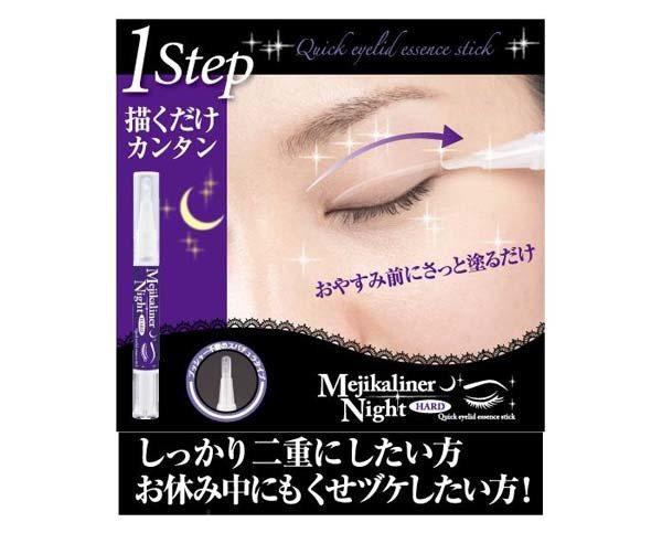 Mejikaliner雙眼皮定型液(夜用) NT.大約700。圖/Beauty美...