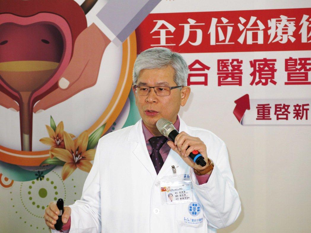 童綜合副院長歐宴泉上午代表8個醫療團隊宣布膀胱癌全方位療法獲致很大進展,成功提高...