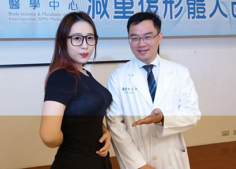 及偉佳(左)感謝醫師陳彥州(右)醫治,讓她擁有好身材。記者趙容萱/攝影