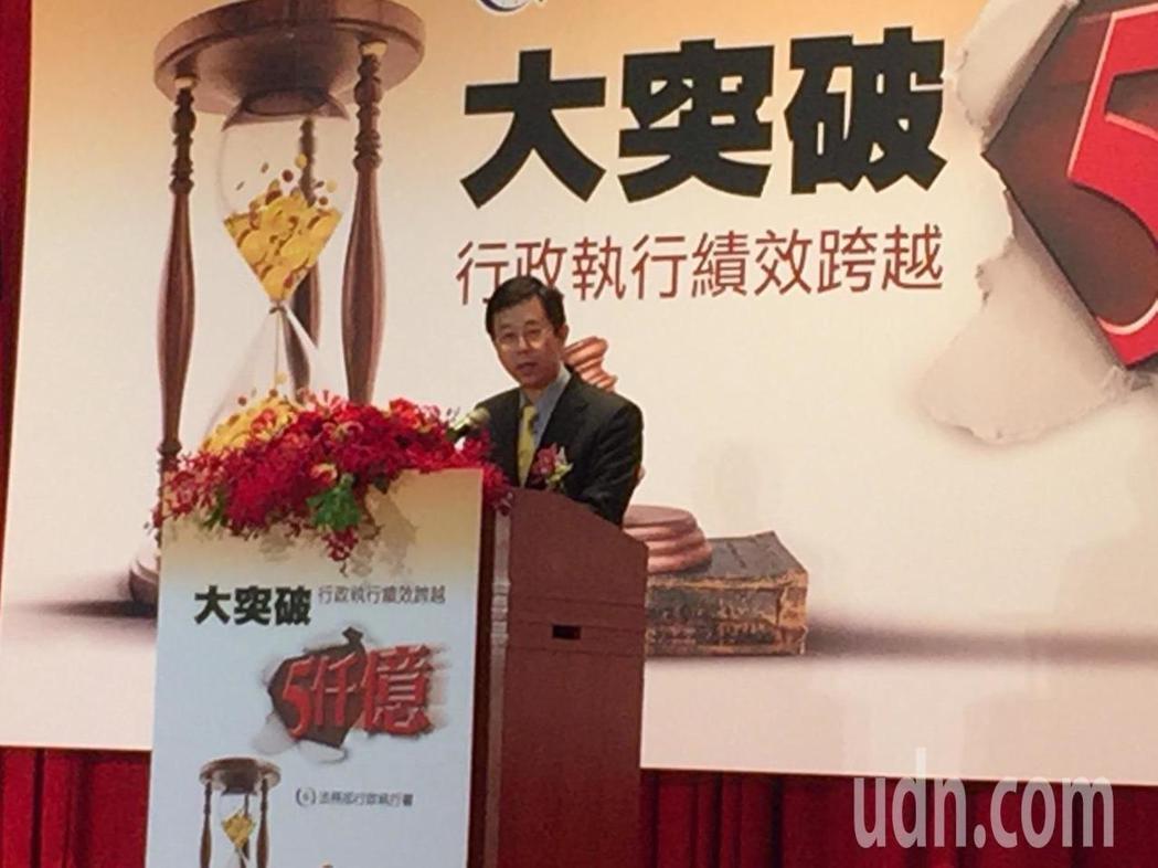 行政執行署業績1年300億 署長呂文忠:可養法務部
