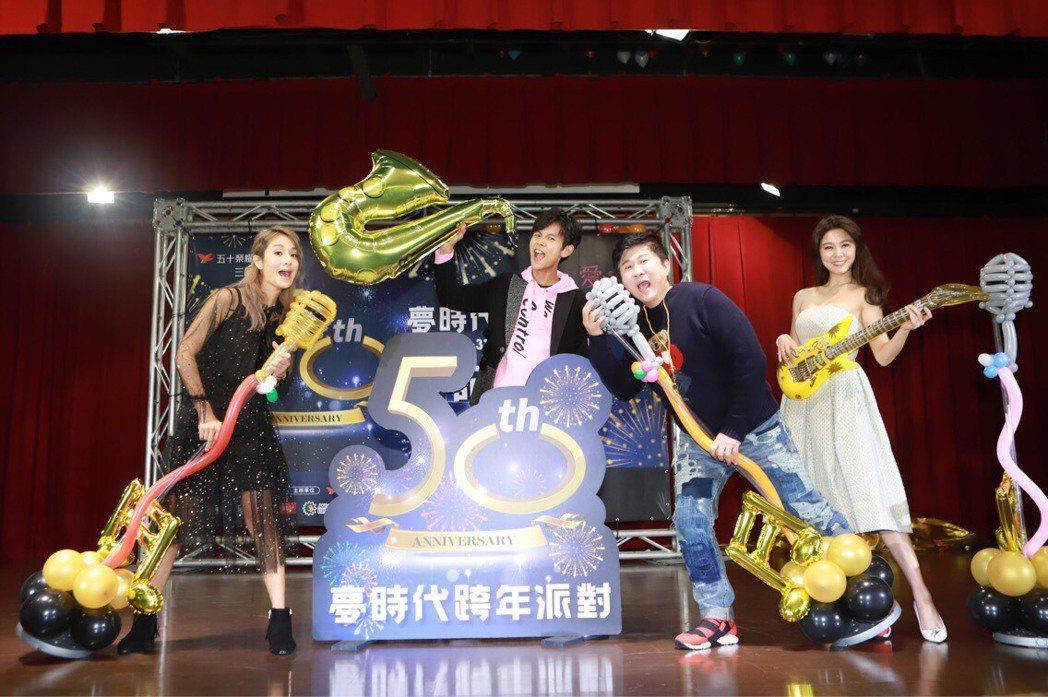 白家綺(右起)、胡瓜、阿翔、莎莎擔任跨年高雄場的主持人。圖/民視提供