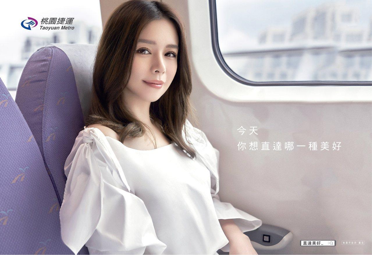 桃園機場捷運今年3月通車,營運以來話題不斷,近期還邀來知名藝人徐若瑄代言。圖/桃...