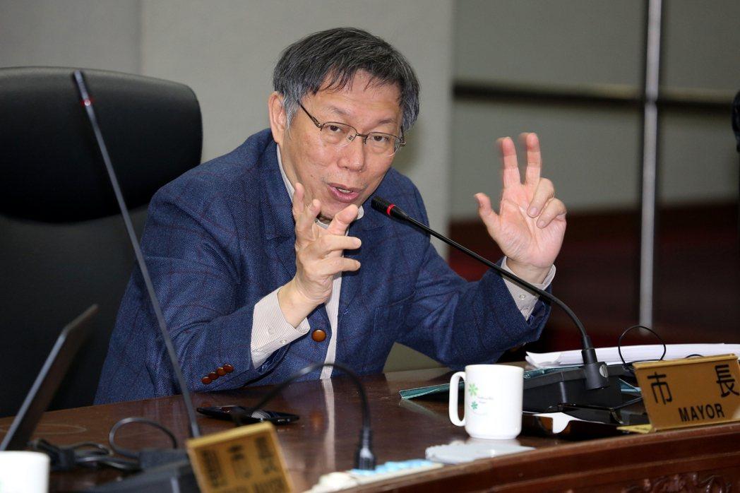 不滿竟有建築師出具無違建證明造假,台北市長柯文哲今主持公安督導會報時,忍不住痛罵...