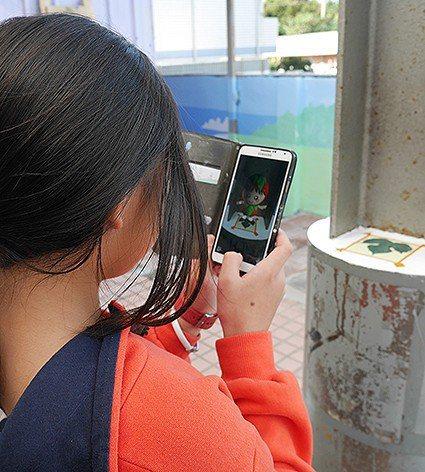 AR擴增實境也將十三行吉祥物帶進校園。 十三行博物館/提供