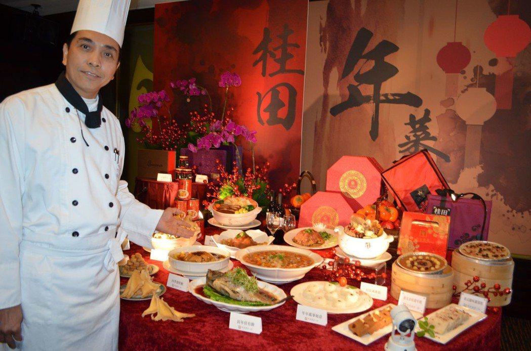 高文強行政主廚領軍,推出「開運興旺-中式年菜外帶」6人份套餐。  陳慧明 攝影
