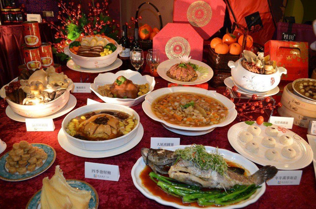 桂田酒店除了整組年菜外帶,另外提供單點年菜。 陳慧明 攝影