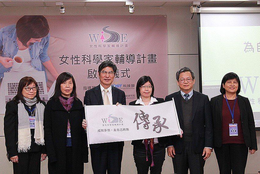 女性科學家輔導計畫啟動儀式,台大外文系教授葉德蘭(左起)、中大地科系教授馬國鳳、...